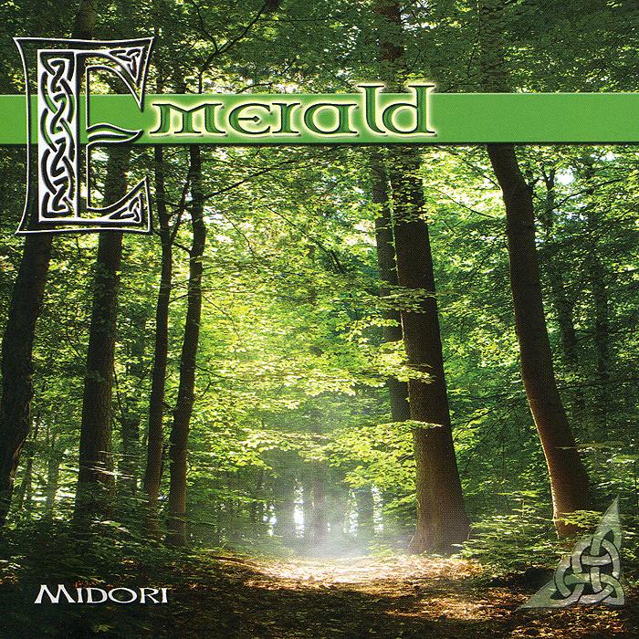 Midori Midori. Emerald midori