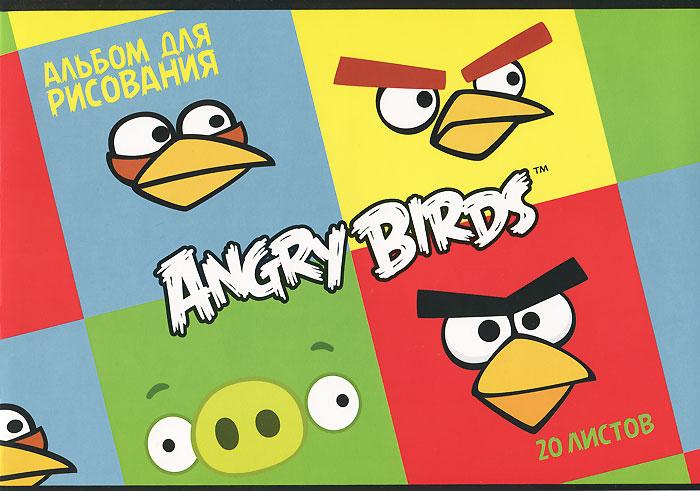 """Альбом для рисования """"Angry Birds"""" порадует юного художника и вдохновит его на творчество. Он изготовлен из белоснежной офсетной бумаги с обложкой из мелованного картона. Отличное качество бумаги позволяет рисовать в альбоме карандашами, фломастерами, акварельными и гуашевыми красками. Обложка оформлена изображением героев популярной игры """"Angry Birds"""" - птичек и хрюшки."""