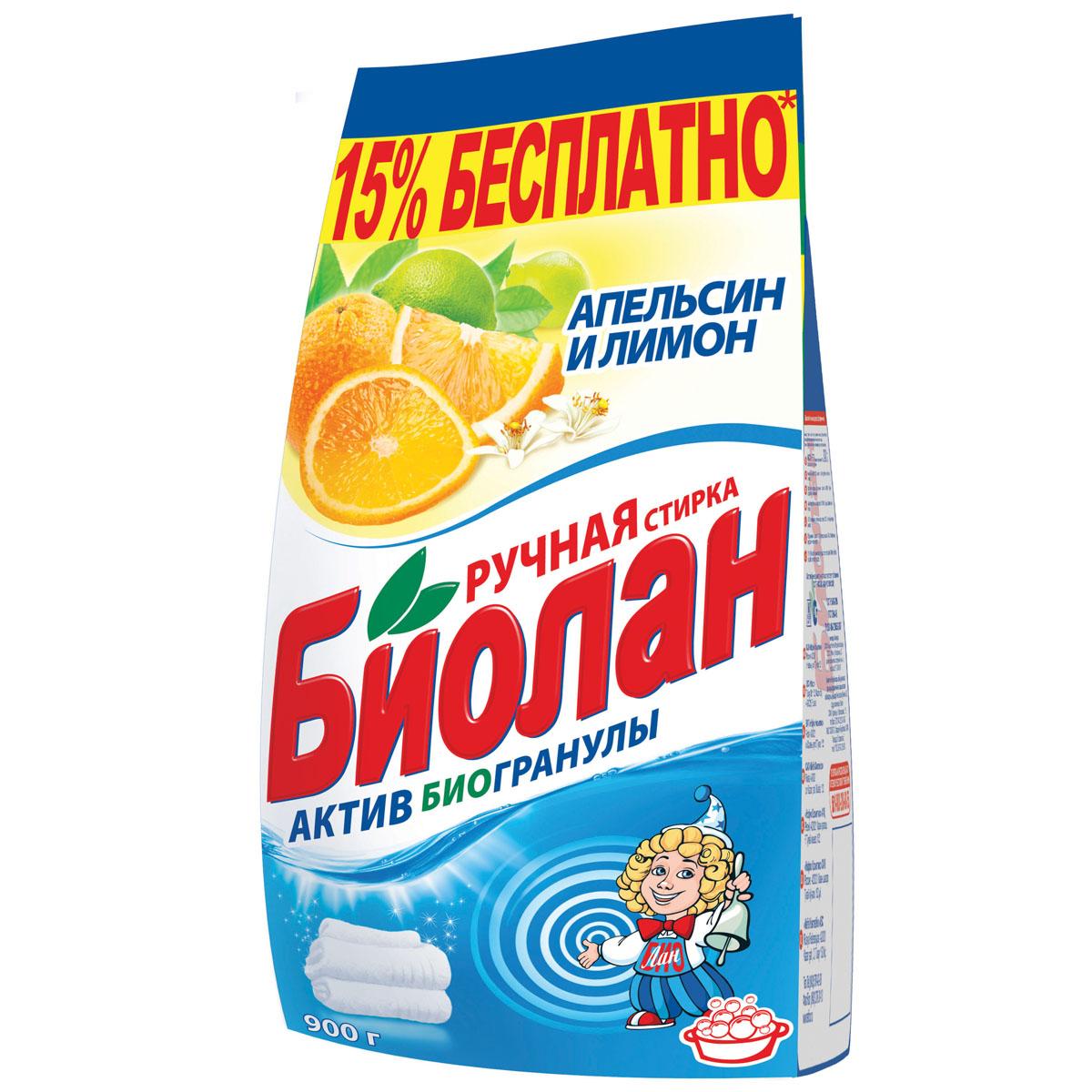 Стиральный порошок Биолан Апельсин и лимон, 900 г790009Стиральный порошок Биолан Апельсин и лимон предназначен для стирки, замачивания изделий из хлопчатобумажных, льняных, синтетических тканей, а также тканей из смешанных волокон в стиральных машинах активаторного типа и ручной стирки, для влажной уборки помещений и мытья загрязненных поверхностей из пластика и кафеля. Порошок не предназначен для стирки изделий из шерсти и натурального шелка. Характеристики: Вес: 900 г. Артикул: 52-4. Товар сертифицирован.