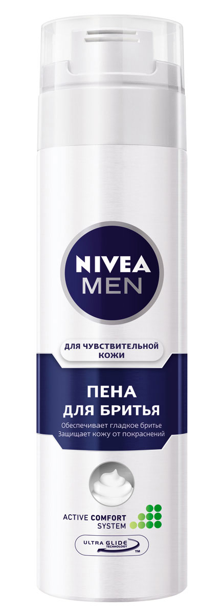 NIVEA Пена для бритья Для чувствительной кожи 200 мл1301210•Система Active сomfort способствует глубокому увлажнению кожи. Мягкая формула пены с экстрактом ромашки и витамином Е, обладает нейтральным запахом и обеспечивает ультрагладкое бритье. Не содержит спирта.Как это работает Обеспечивает комфортное бритье и защищает чувствительную кожу от раздражения. Характеристики: Объем: 200 мл. Производитель: Германия. Артикул: 81720. Товар сертифицирован.