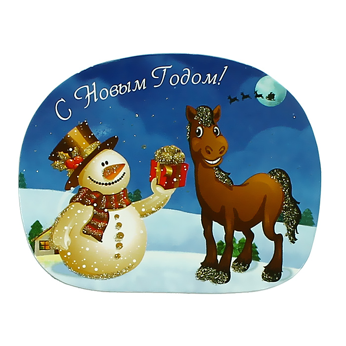 Сувенир магнитный Лошадь и снеговик с подарком. СМЛШ-08Брелок для ключейМагнитный сувенир Лошадь и снеговик с подарком, выполненный из картона и магнита, с ярким изображением, прекрасно подойдет в качестве подарка к наступающему Новому году. Изделие украшено блестками и надписью С Новым годом!Сувенир великолепно украсит магнитную поверхность.Новогодние украшения приносят в дом волшебство и ощущение праздника. Создайте в своем доме атмосферу веселья и радости. Характеристики:Материал: картон, магнит. Размер сувенира: 8 см х 6 см. Размер упаковки: 13 см х 10,5 см х 0,4 см. Артикул: СМЛШ-08.