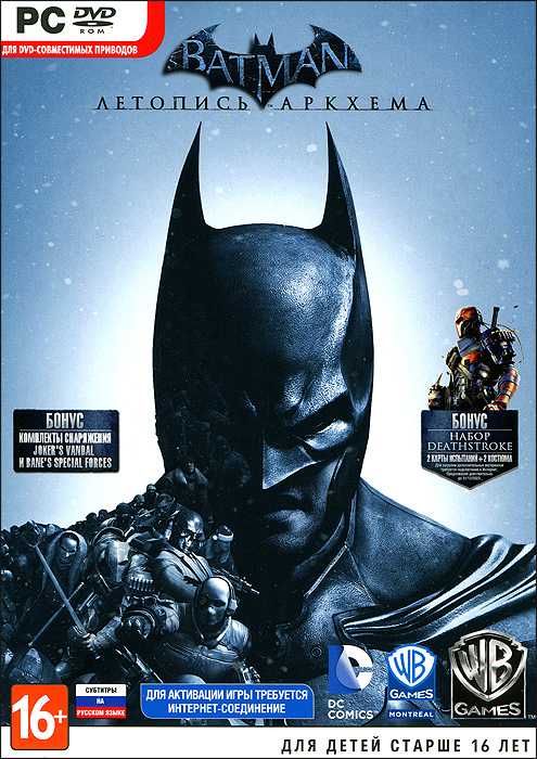 Batman: Летопись Аркхема (DVD-BOX)
