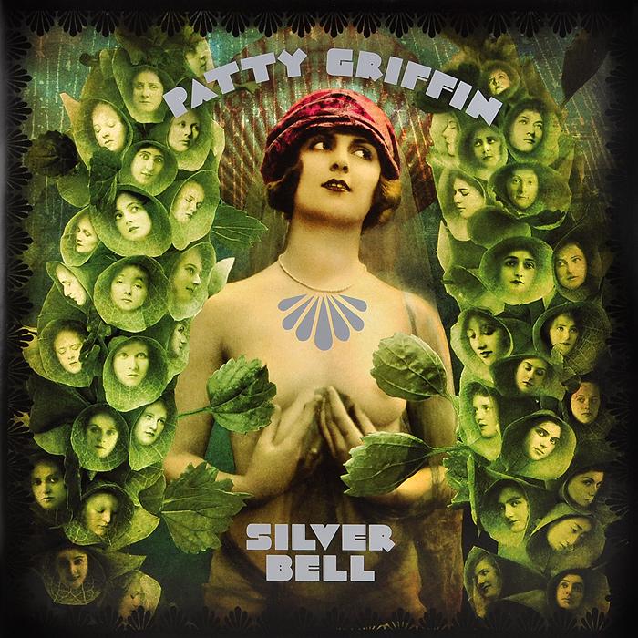 Пэтти Гриффин Patty Griffin. Silver Bell (2 LP) renolux автокресло serenity griffin