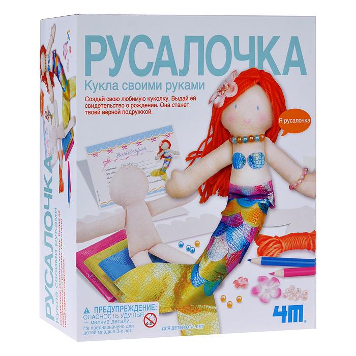 """С помощью набора для творчества 4М """"Кукла своими руками: Русалочка"""" ваша малышка самостоятельно сможет сделать себе куклу-подружку в виде русалочки, не прибегая при этом к помощи нитки и иголки! В набор входит все необходимое: мягкое туловище куклы, розовая, желтая и голубая ткань, шерстяная пряжа, бусинки, шелковые цветы, шаблон чешуи для хвоста, леска, клей, двусторонняя клейкая лента, трафарет для лица, два цветных карандаша, свидетельство о рождении и подробная инструкция на русском языке. Для создания куклы необходимо сделать ей прическу, нарядить ее и нарисовать личико. После окончания работы ребенку предлагается дать ей имя и самостоятельно заполнить для нее свидетельство о рождении. Традиционные тряпичные куклы, которых в старину делали мамы, бабушки или сами дети из тряпочек, соломы, простой пряжи или других подручных материалов, - это очень добрые и полезные игрушки. Милый образ, созданный своими руками, привлечет внимание окружающих и станет чудесным..."""
