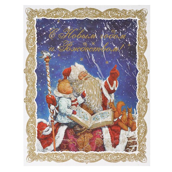 Новогоднее оконное украшение С Новым годом и Рождеством!. 3125009840-20.000.00Новогоднее оконное украшение представляет собой красивую наклейку, оформленную изображением Деда мороза и мальчика. Наклейка декорирована глиттером (золотистыми блестками). Крепится к гладкой поверхности стекла посредством статического эффекта. После использования не оставляет следов на окнах. Новогодние наклейки помогут вам украсить интерьер дома к предстоящим праздникам и почувствовать волшебную атмосферу Нового года. Наклейте украшения на стекла и наслаждайтесь прекрасным видом из окна. Коллекция декоративных украшений из серии Magic Time принесет в ваш дом ни с чем несравнимое ощущение волшебства! Характеристики:Материал: ПВХ пленка, блестки. Размер наклейки: 30 см х 38 см. Размер упаковки: 30 см х 44 см х 0,5 см. Артикул: 31250.