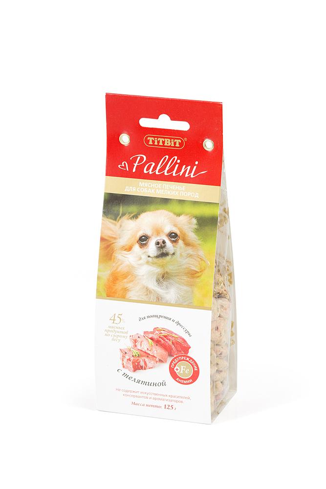 Лакомство Titbit Pallini для собак мелких пород, печенье с телятиной, 125 г1073Лакомство Titbit Pallini идеально подходит угощения и поощрения собак мелких пород. Телятина содержит полноценные белки, жиры и витамины А, В1, В2, РР, соли калия, натрия, железа, фосфора. Этот вид мяса богат экстрактивными веществами, которые усиливают отделение пищеварительных соков, и способствует лучшему усвоению пищи. Фосфор полезен для деятельности мозга. Железо предупреждает развитие анемии. Витамины группы А и В необходимы для нормального роста и развития организма.Не содержит консервантов, искусственных красителей, ароматизаторов.Рекомендуемая норма потребления составляет 10% от суточного рациона собак старше 12 недель.Характеристики:Состав: мука из цельной пшеницы - 65%, пшеничный зародыш - 14%, телятина - 8%, орегано - 5%, патока - 1%, масло растительное - 7%. Пищевая ценность в 100 г: белки - 15 г, жиры - 10 г, клетчатка - 1,8 г, зола - 1,8 г, влага - 8 г. Энергетическая ценность в 100 г: 411 Ккал. Вес: 125 г. Размер упаковки: 7 см х 19,5 см х 5 см. Артикул: 1073.