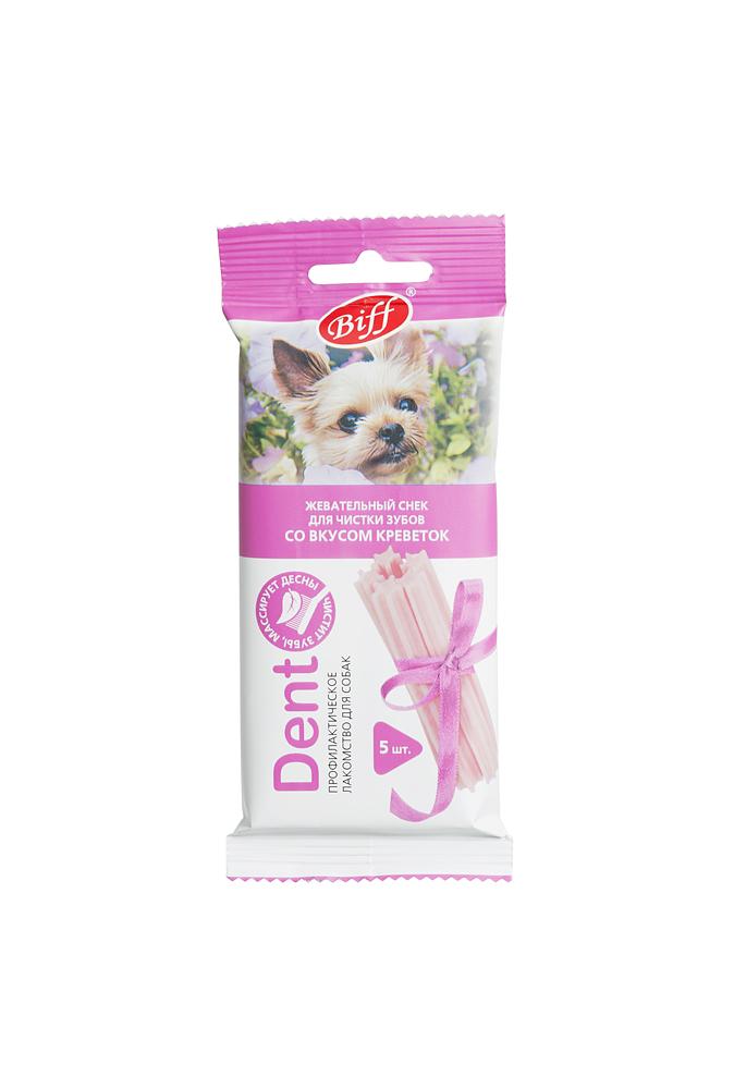 Лакомство Biff Dent для собак мелких пород, жевательный снек со вкусом креветок, 35 г, 5 шт0120710Лакомство Biff Dent со вкусом креветок - это жевательный снек для собак, необходимый для снятия мягкого зубного налета, снижения уровня зубного камня и массажа для десен за счет специально разработанной формы и текстуры. Используется в качестве лакомства или поощрения для собак мелких пород всех возрастов. Рекомендуемая норма потребления составляет 10% от суточного рациона животного.Состав: рис, морепродукты, белок растительный, клетчатка, лецитин, масла и рыбий жир, дрожжевой экстракт, минеральные вещества, морская капуста, фитокомплекс экстрактов растений, натуральные ароматизаторы, натуральный краситель.Пищевая ценность в 100 г: белки - 7 г, жиры - 2,5 г, зола - 2,5 г, клетчатка - 2 г, влага - 20 г.Энергетическая ценность в 100 г: 230 ккал.Вес: 35 г.