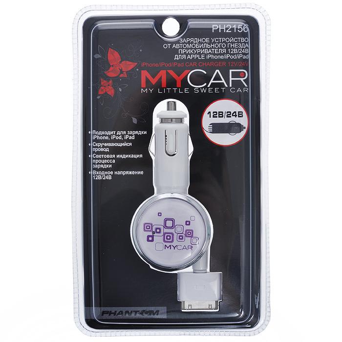 Зарядное устройство Phantom для Apple, 12В/24ВVCA-00Подходит для зарядки iPhone, iPod, iPad. Провод скручивается. При зарядке на устройстве мигает лампочка. Работает от автомобильного прикуривателя. Характеристики:Материал: пластик, металл. Цвет: белый, сиреневый. Размер упаковки: 19,5 см х 11,5 см х 2,5 см. Артикул: PH2156.