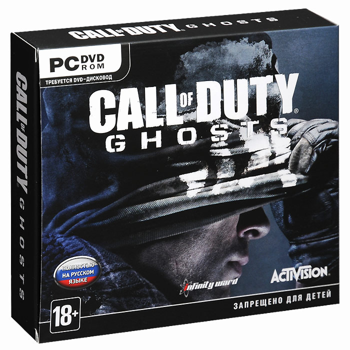 Call of Duty: Ghosts call of duty конструктор