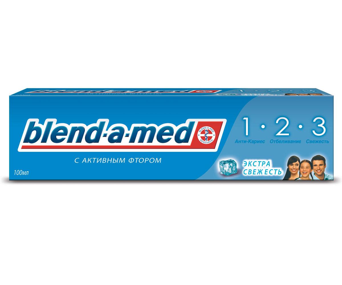 Blend-a-med Зубная паста 3 Эффект. Экстра свежесть, 100 млSC-FM20104Окунитесь в море искрящейся мятной свежести, воспользовавшись зубной пастой Blend-a-med 3 Эффект. Экстра свежесть. Созданная на основе уникальной формулы, обогащенной активным фтором, паста укрепляет эмаль посредством удержания естественного кальция и предотвращает кариес, очень мягко и деликатно, не повреждая эмаль зуба, восстанавливает их естественную белизну, а также великолепно освежает дыхание.Возможны изменения в дизайне упаковки! Характеристики:Объем: 100 мл. Производитель: Россия. Товар сертифицирован.