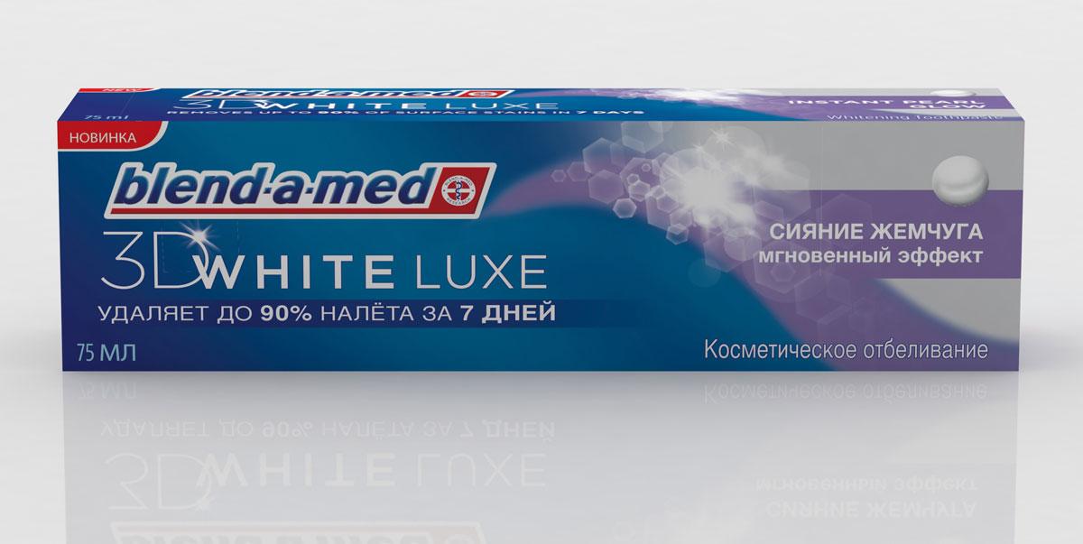 Blend-a-med Зубная паста 3D White Luxe Сияние Жемчуга Мгновенный Эффект, 75 млBM-81390143Зубная паста Blend-a-med 3D White Luxe придает здоровый блеск вашим зубам благодаря системе трехмерного отбеливания за счет инновационной формулы Silica - лучшей отбеливающей технологии 3D White. Кроме того, паста содержит пирофосфаты, которые предотвращают повторное окрашивание эмали. Побалуйте себя зубной пастой 3D White Luxe с натуральным экстрактом жемчуга. Дети до 6 лет должны чистить зубы под присмотром взрослых количеством пасты размером с горошину. Не глотать. Чистите зубы в соответствии с рекомендациями вашего стоматолога. Характеристики:Объем: 75 мл. Производитель: Германия. Артикул:BM-81390143. Товар сертифицирован.