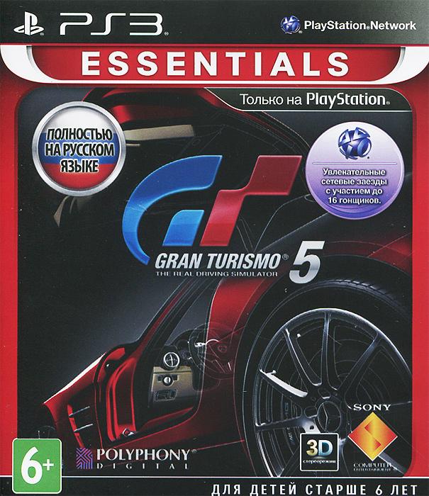 Gran Turismo 5. Essentials (PS3)