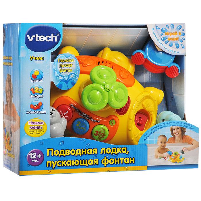 """Яркая игрушка для ванны Vtech """"Подводная лодка, пускающая фонтан"""" обязательно понравится вашему ребенку и превратит купание в веселую игру! В комплект входят: игрушка в виде подводной лодки с перископом, фигурки морского котика и дельфина, а также спасательная лодка. Водонепроницаемый пластиковый корпус подводной лодки позволяет играть с ней в воде, при этом автоматически из перископа брызгает вода. Такой фонтанчик развеселит кроху и сделает процесс купания еще более увлекательным. Фигурки морских животных и спасательную лодку можно закрепить на корпусе подлодки. Если малыш нажмет на фигурку животного, то он услышит забавные звуки или веселую мелодию. На подводной лодке расположены три кнопки, при нажатии на которые ребенок познакомится с цветами, цифрами от 1 до 3 и животными. Режим вопросов поможет закрепить полученные знания. Игрушка для ванны поможет малышу развить цветовое и звуковое восприятие, мелкую моторику рук, тактильные ощущения, речь, пополнит..."""