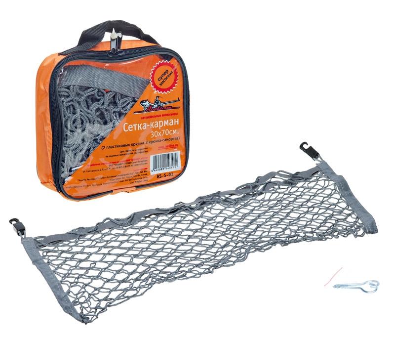 AIRLINE Сетка-карман, 30 см х 70 см, 4 крючкаCA-3505Сетка-карман просто необходима в багажнике. Туда можно установить огнетушитель, щетки, перчатки, авто-жидкости и проч. В любой машине собирается масса подобных предметов, поэтому значительно удобнее их всех разместить в багажнике в специальной сеткеХарактеристики:Материал: металл, резина, текстиль, пластик. Количество крючков: 2 пластиковых, 2 крючка-самореза. Размер сетки: 30 см х 70 см. Размер упаковки: 20 см х 17 см х 5 см.