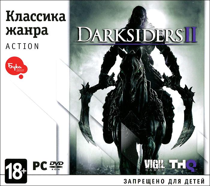 Классика жанра. Darksiders II