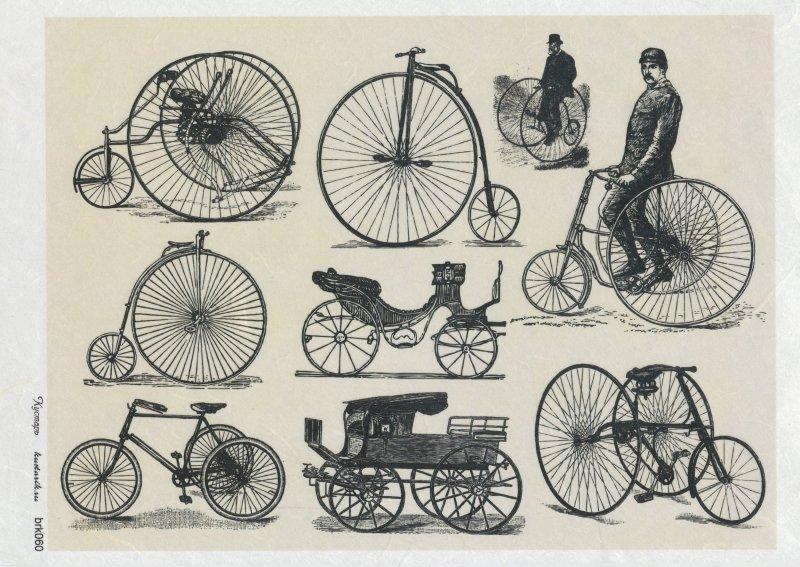 Рисовая карта для декупажа Кустарь Ретро велосипеды на серо-бежевом фоне, 21 х 29 см