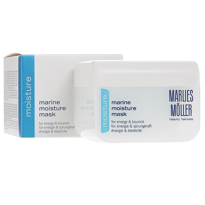 Marlies Moller Маска Moisture, увлажняющая, 125 млОБ5Интенсивный уход для экстра блеска и увлажнения волос без утяжеления. Придает волосам эластичность, энергию, облегчает укладку. Возвращает силу волосам и восстанавливает их структуру. Укрепляет волосы от корней до кончиков для более здорового блеска и бесподобного сияния. Не содержит силиконы.Нанесите небольшое количество маски на чистые влажные волосы, оставьте на 15 минут, затем тщательно смойте.