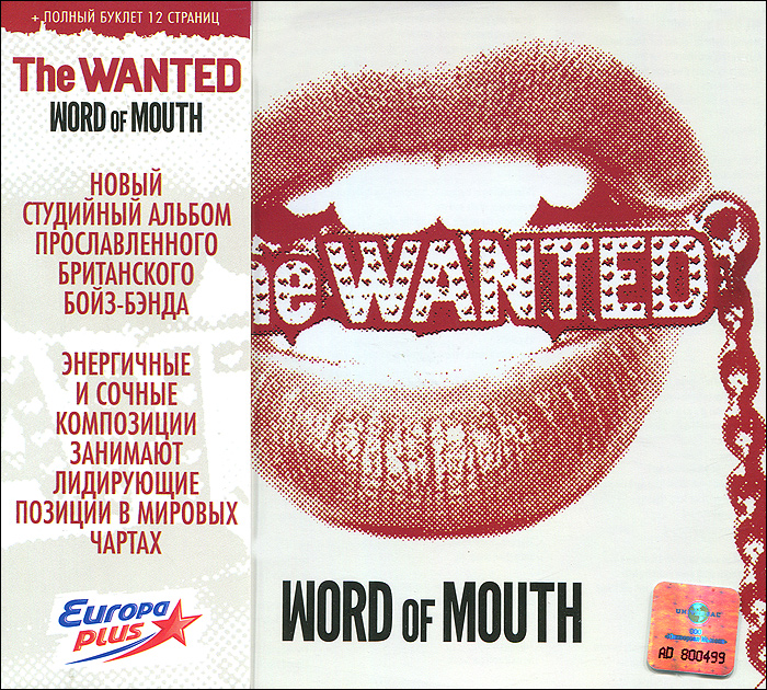 The Wanted The Wanted. Word Of Mouth a wanted man