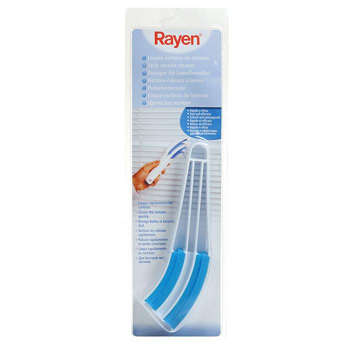 Щетка для жалюзи RayenK100Щетка Rayen удаляет пыль и загрязнения и пыль с жалюзи. Захватывает 2 секции сверху и снизу Пригодная для влажной чистки жалюзиЛегко моется в проточной воде Характеристики: Материал:пластик. Длина:21 см. Размер упаковки: 37 см х 11 см х 3 см. Производитель:Испания. Артикул:37002177.