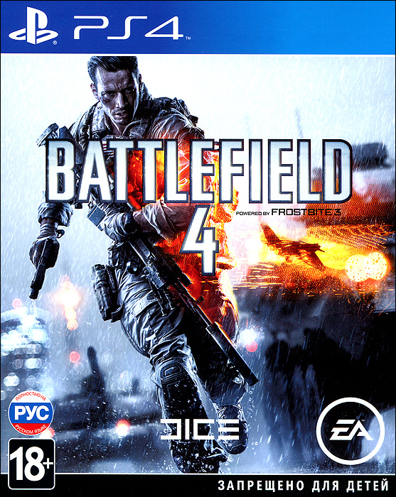 Battlefield 4 (PS4), EA DICE