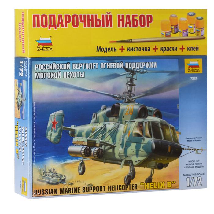 """С набором для сборки и раскрашивания """"Вертолет Ка-29"""" у вас появилась уникальная возможность своими руками создать уменьшенную копию советского корабельного транспортно-боевого вертолета Ка-29. Набор включает в себя элементы для сборки модели, клей, кисть и четыре акриловые краски. Краски обладают свойствами обычных нитрокрасок, разбавляются водой, не имеют запаха, а после высыхания не стираются и не смываются. В комплекте инструкция по сборке на русском языке. Вертолет Ка-29 предназначен для повышения мобильности и эффективности десантных операций, уничтожения бронированных надводных и наземных целей, высадки десанта и его огневую поддержку днем и ночью в простых и сложных погодных условиях."""