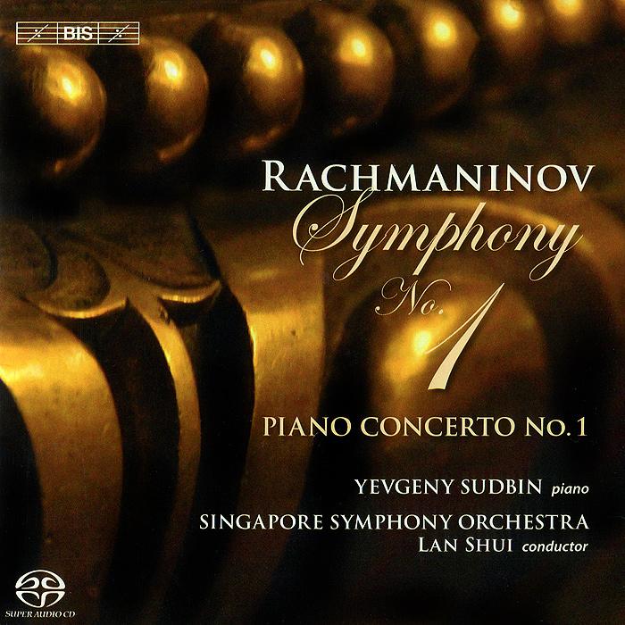 Yevgeny Sudbin, Singapore Symphony Orchestra, Lan Shui. Rachmaninov. Symphony No.1/ Piano Concerto No. 1 (SACD)