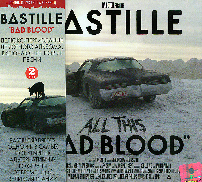 Bastille Bastille. All This Bad Blood. Deluxe Edition (2 CD) набор автомобильный auto premium honda 67353
