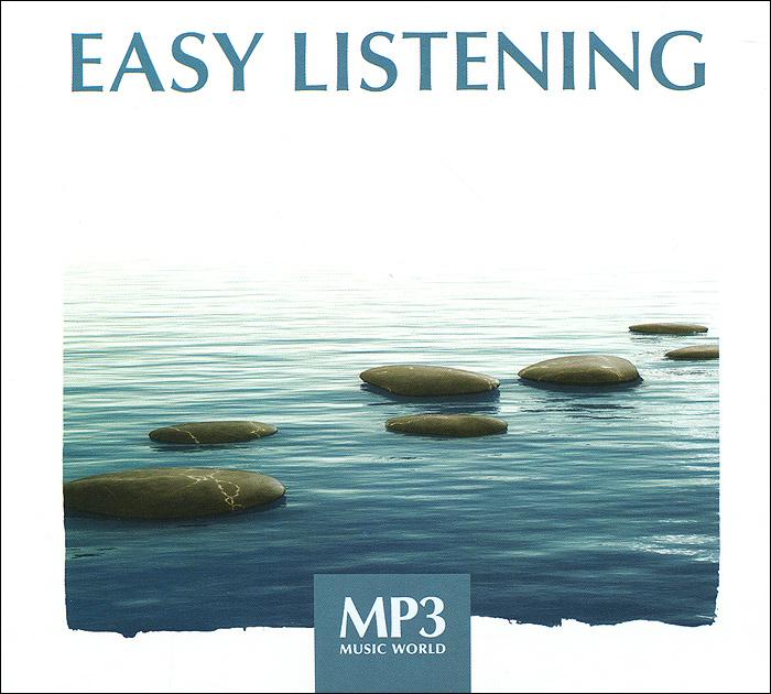 Если вы устали от шаблонов для шоппинг-центров и спа-салонов, возьмите этот диск. Это тот самый Easy Listening, который не может оставаться незаметным фоном, это музыка, которая приводит к некоторым размышлениям...