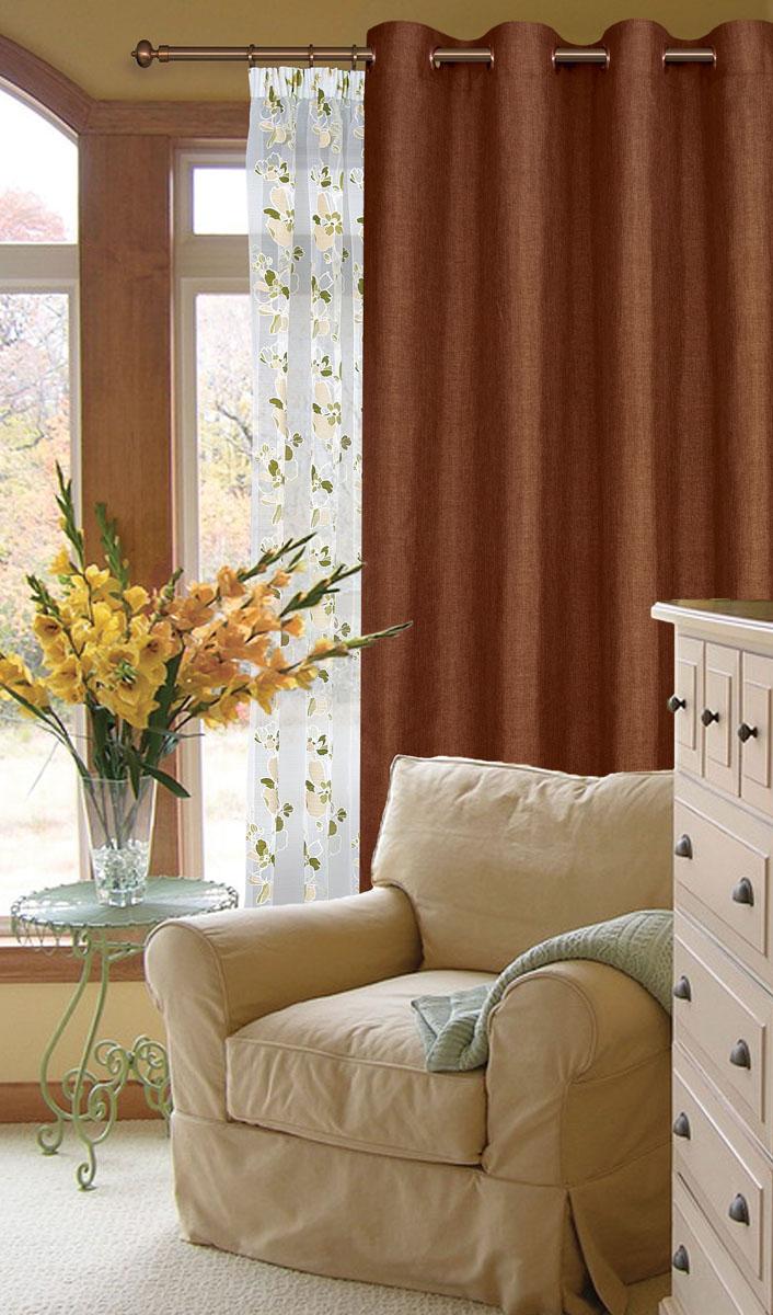 Штора готовая для гостиной Garden, на люверсах, цвет: терракотовый, размер 200*260 см. С W1884 V78078S03301004Готовая штора-портера Garden, выполненная из ткани рогожка (плотного полиэстера крупного плетения), привлечет к себе внимание и органично впишется в интерьер помещения. Изделие оснащено пластиковыми люверсами, для подвешивания на карниз-трубу, которые гармонично смотрятся и легко скользят по карнизу. Шторы на люверсах идеально подойдут для гостиной, а также для детской комнаты, так как ребенку вряд ли удастся ее сорвать.Штора Garden великолепно украсит любое окно.