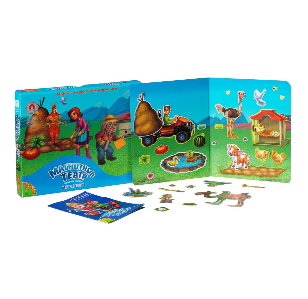 Bondibon Обучающая игра Лето в деревне, Bondibon Creatures Co., LTD