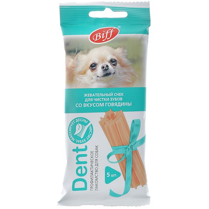 Лакомство Biff Dent для собак мелких пород, жевательный снек со вкусом говядины, 35 г, 5 шт0120710Лакомство Biff Dent со вкусом говядины - это жевательный снек для собак, необходимый для снятия мягкого зубного налета, снижения уровня зубного камня и массажа для десен за счет специально разработанной формы и текстуры. Используется в качестве лакомства или поощрения для собак мелких пород всех возрастов. Рекомендуемая норма потребления составляет 10% от суточного рациона животного.Состав: рис, мясо и субпродукты (в том числе 20% говядины), белок растительный, клетчатка, лецитин, масла и животные жиры, дрожжевой экстракт, минеральные вещества, петрушка, фитокомплекс экстрактов растений, натуральные ароматизаторы, натуральный краситель.Пищевая ценность в 100 г: белки - 7 г, жиры - 2,5 г, зола - 2,5 г, клетчатка - 2 г, влага - 20 г.Энергетическая ценность в 100 г: 230 ккал.Вес: 35 г.