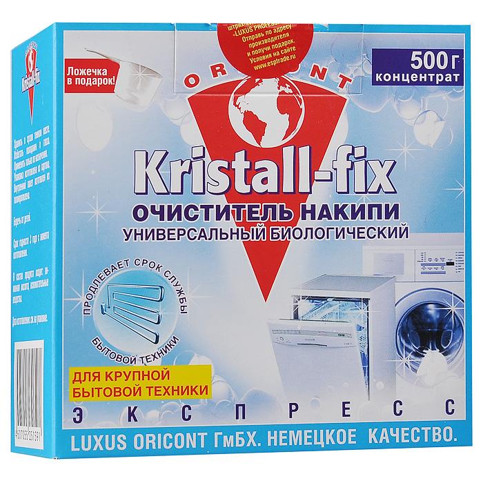 Универсальный биоочиститель накипи Kristall-fix, 500 г526050161Очиститель накипи универсальный биологический Кристалл-фикс разработан на основе растительных компонентов. Быстро и эффективно устраняет накипь. Сокращает потребление электроэнергии из-за повышения теплоотдачи нагревательных элементов. Сокращает время выполнения программ посудомоечных и стиральных машин. Создан на основе биологических веществ, безвредных для человека. Устраняет накипь в посудомоечных, стиральных машинах. Регулярное использование очистителя накипи поможет продлить срок службы Ваших электробытовых приборов. Основные преимущества На основе растительных компонентов. Эффективная формула. Отличное качество.Способ применения для посудомоечных машин:1. Удалить из машины посуду.2. Засыпать 125 г очистителя накипи непосредственно в посудомоечную камеру, распределив его по всей поверхности.3. Включить программу мойки посуды и дать машине полностью ее выполнить.При сильных отложениях накипи процесс повторить.Способ применения для стиральных машин:1. Удалить из машины белье.2. Засыпать 125 г очистителя накипи непосредственно в барабан стиральной машины.Включить программу стирки белья 60°С и дать машине полностью ее выполнить.При сильных отложениях накипи процесс повторить. Характеристики: Вес: 500 г.Размер упаковки: 13 см х 6,5 см х 13 см.Состав: лимонная кислота, вспомогательные вещества.