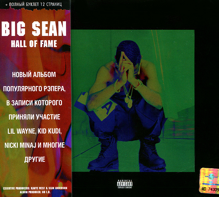 Big Sean Big Sean. Hall Of Fame удочка зимняя swd ice action 55 см