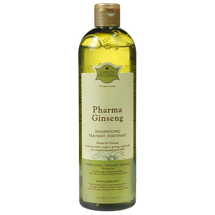 Greenpharma PharmaGinseng Укрепляющий шампунь, при выпадении волос, 500 млAC-2233_серыйШампунь Greenpharma сочетает в себе свойства экстракта ройбоса , знаменитого своими стимулирующим и тонизирующим действием, со свойствами экстракта хинного дерева , активизирующегожизнедеятельность волосяной луковицы и укрепляющего кожу головы. Витамин В3 в сочетании с олигоэлементами цинка и экстрактами женьшеня и шалфея придает волосам силу и прочность. Волосы восстанавливаются, вновь набирают силу и густоту. Характеристики:Объем: 500 мл. Артикул: 7429. Производитель: Россия. Товар сертифицирован.