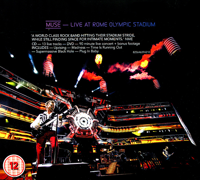 Muse Muse. Live At Rome Olympic Stadium (CD + DVD) muse burning skies