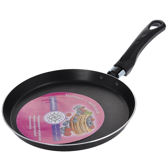 Блинница Kalitva, с антипригарным покрытием. Диаметр 22 см68/5/2Блинница Kalitva изготовлена из алюминия, который обеспечивает равномерный нагрев. Слой антипригарного покрытия на внутренней поверхности посуды полностью устраняет пригорание пищи и ее прилипание к стенкам и дну посуды. Обжаренная в такой посуде пища отлично сохраняет свои вкусовые качества и имеет привлекательный, аппетитный вид. Во время приготовления можно использовать минимальное количество масла и жиров. Сковорода оснащено удобной пластиковой ручкой черного цвета с отверстием для подвешивания. Можно использовать на газовых и электрических плитах. Не использовать металлические предметы и щетки. Рекомендуется мыть руками. Характеристики: Материал: алюминий, пластик. Диаметр: 22 см. Цвет: черный. Высота стенки: 2 см. Толщина стенки: 0,2 см. Толщина дна: 0,3 см. Длина ручки: 16 см. Артикул: 6662214PR.