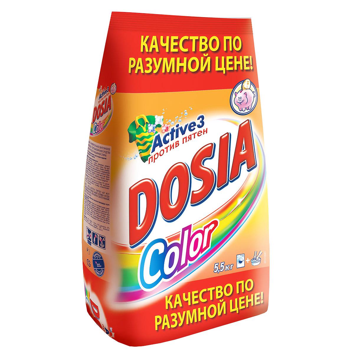 Стиральный порошок Dosia Color. Active 3, аромат свежести, 5,5 кг6.295-875.0Стиральный порошок Dosia Color. Active 3 предназначен для стирки в стиральных машинах любого типа, также подходит для ручной стирки. Стиральный порошок содержит комплекс из трех активных компонентов, которые воздействуют на волокна ткани и эффективно удаляют общие загрязнения, сложные пятна, а также не повреждают цвет вещей после многих стирок. Характеристики:Вес порошка: 5,5 кг. Товар сертифицирован.Обращаем ваше внимание на возможные изменения в дизайне упаковки.