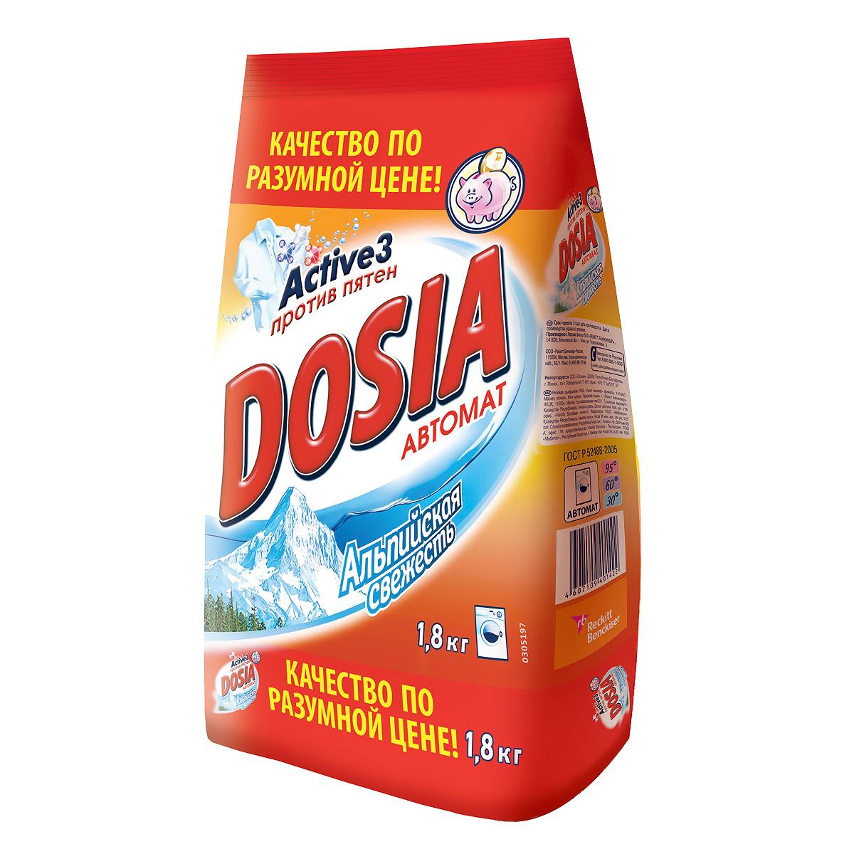 Стиральный порошок Dosia, альпийская свежесть, 1,8 кг15114923Стиральный порошок Dosia предназначен для стирки в стиральных машинах любого типа, также подходит для ручной стирки. Стиральный порошок содержит двойную систему отбеливания, благодаря которой белье после стирки становиться чистым и свежим. Эффективно отстирывает различные пятна, а специальные отбеливатели, входящие в состав стирального порошка, сохраняют белый цвет вещей. Порошок содержит компоненты, помогающие защитить стиральную машину от накипи и известкового налета. Характеристики: Вес: 1,8 кг. Изготовитель: Россия.Товар сертифицирован.