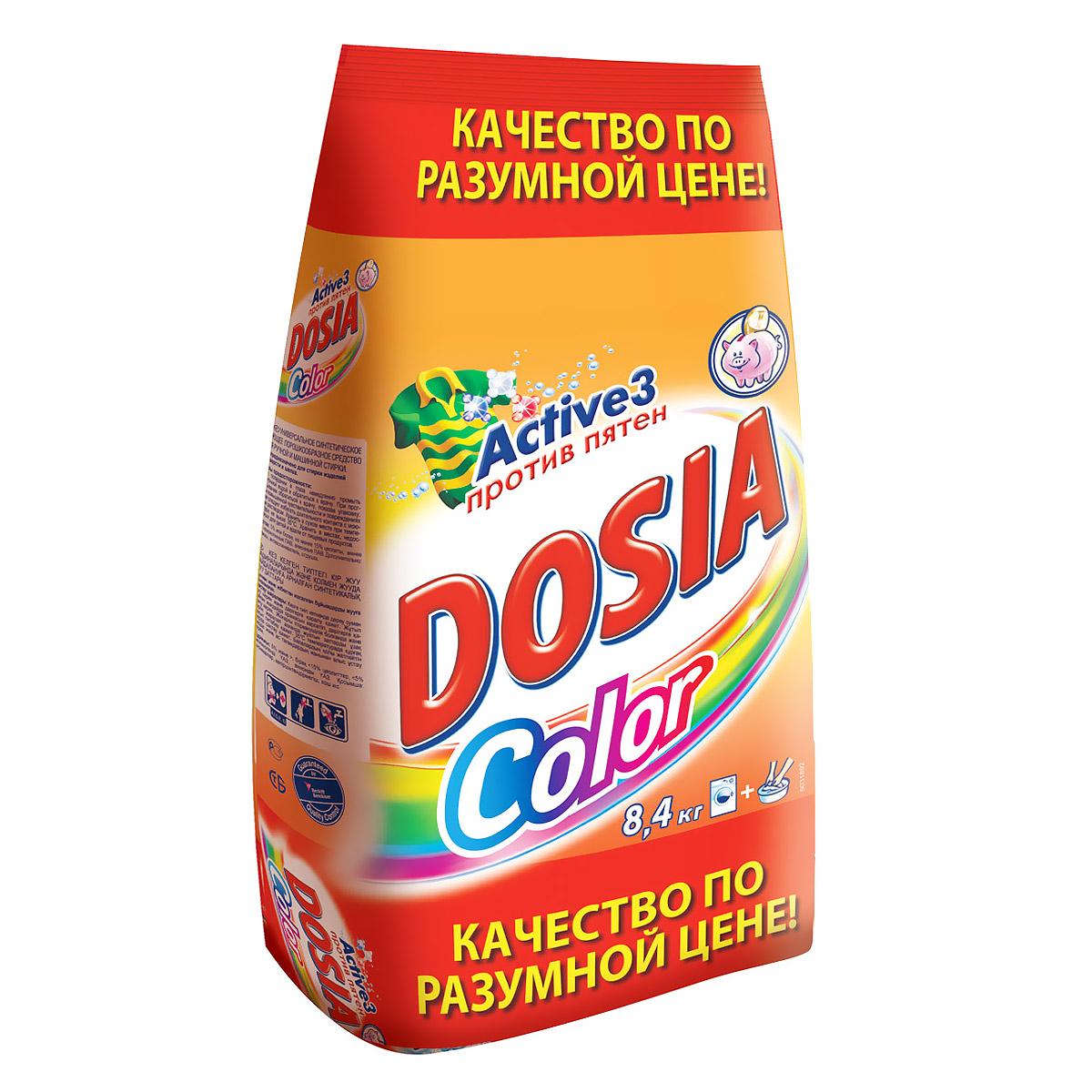 Стиральный порошок Dosia Color. Active 3, 8,4 кгS03301004Стиральный порошок Dosia Color Active 3 предназначен для стирки в стиральных машинах любого типа, также подходит для ручной стирки. Порошок содержит три активных компонента против различных пятен, которые воздействуют на волокна ткани и удаляют общие загрязнения, удаляют сложные пятна и не повреждают цвет вещей. Стиральный порошок Dosia Color для цветного белья бережно удаляет пятна, сохраняя свежий цвет ваших вещей стирка за стиркой! Порошок содержит компоненты, помогающие защитить стиральную машину от накипи и известкового налета.Насладитесь идеальной чистотой и свежестью своих вещей с новой Dosia Color! Характеристики: Вес: 8,4 кг. Изготовитель: Россия.Товар сертифицирован.УВАЖАЕМЫЕ КЛИЕНТЫ!Обращаем ваше внимание на возможные изменения в дизайне упаковки. Поставка осуществляется в зависимости от наличия на складе. Качественные характеристики товара остаются неизменными.