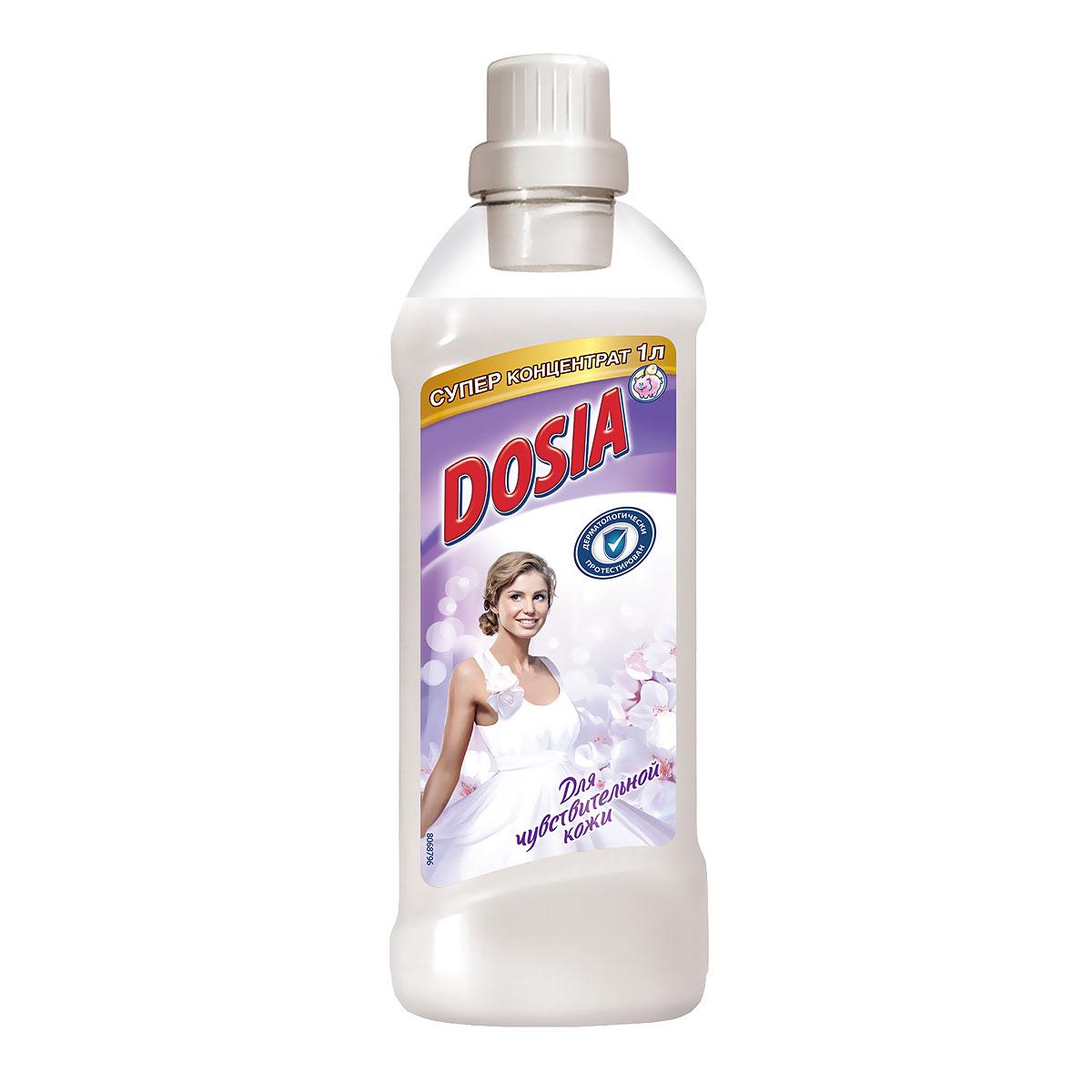 Ополаскиватель для белья Dosia, для чувствительной кожи, концентрированный, 1 л рб dosia стир порошок авт белый снег 1 8кг 953037