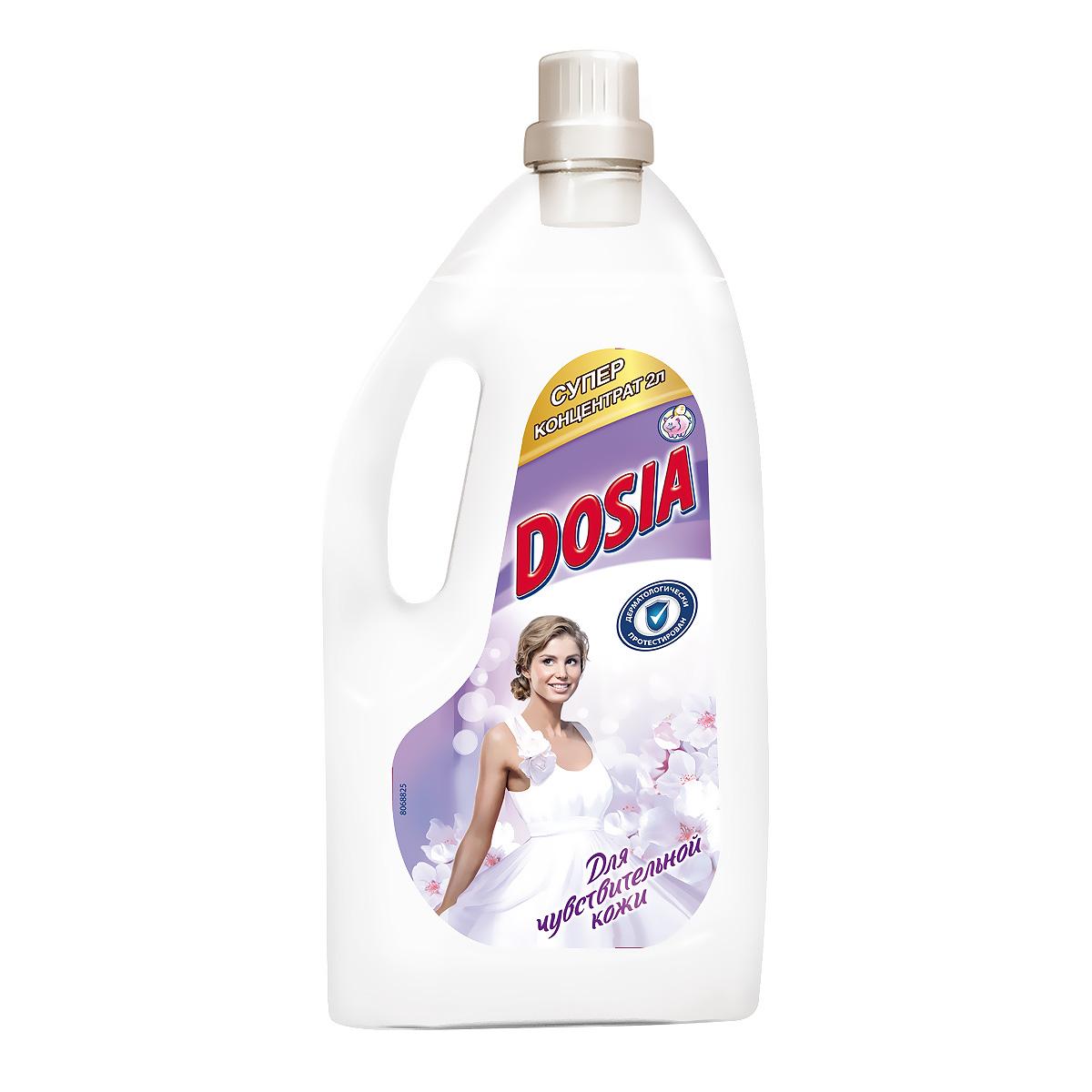 Ополаскиватель для белья Dosia, для чувствительной кожи, концентрированный, 2 л38673Концентрированный ополаскиватель для белья Dosia идеально подходит для всех типов тканей. Он придает белью мягкость и свежий аромат. Обладает антистатическим свойством, облегчает глажение. Ополаскиватель отлично подойдет для использования людям с чувствительной кожей. Характеристики: Объем: 2 л. Производитель: Россия. Товар сертифицирован.