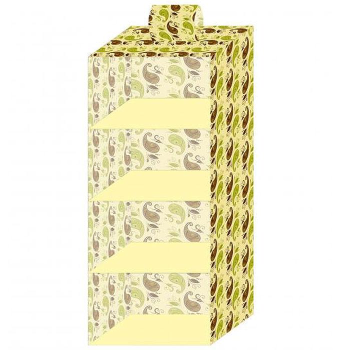 Кофр подвесной стандартный Фэйт, 4 ячейки, 30 см х 30 см х 80 смБрелок для ключейПодвесной кофр Фэйт выполнен из картона, обтянутого вискозной тканью с фирменным орнаментом. Материал позволяет пропускать внутрь воздух, но не пропускает пыль, грязь и насекомых. 4 вместительные ячейки позволяют компактно хранить одежду, шарфики, перчатки, зонты, шапки. В сложенном виде кофр не занимает много места. Характеристики: Материал: вискоза, картон. Размер кофра: 30 см х 30 см х 80 см. Цвет: желтый. Размер упаковки: 33 см х 32 см х 2 см. Артикул: 1702014.