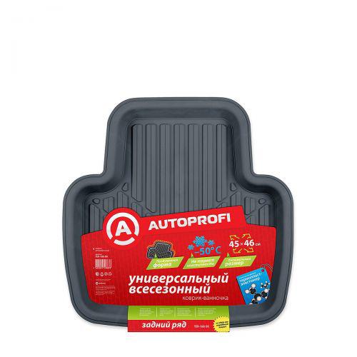 Коврик автомобильный Автопрофи / Autoprofi, универсальный, термопласт-эластомер, цвет: черный0109010201Автомобильный коврик Автопрофи / Autoprofi - наиболее универсальная модель коврика-ванночки для заднего ряда. Т-образная форма и оптимальный размер изделия позволяют укладывать коврик между полозьями передних сидений, благодаря чему изделие эффективно защищает от влаги и грязи салон автомобиля. Коврик изготовлен из термопласта-эластомера и предназначен для всесезонного использования. Инновационный материал изделия сохраняет эластичность даже при сильных морозах и обладает устойчивостью к агрессивным средам, таким как масло, топливо и дорожные реагенты. Характеристики:Материал: термопласт-эластомер. Размер коврика: 450 мм х 460 мм. Температура использования: от -50 до +50 °С. Артикул: TER-160r BK.