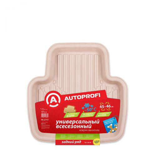 Коврик автомобильный Автопрофи / Autoprofi, универсальный, термопласт-эластомер, цвет: бежевый03010 PKАвтомобильный коврик Автопрофи / Autoprofi - наиболее универсальная модель коврика-ванночки для заднего ряда. Т-образная форма и оптимальный размер изделия позволяют укладывать коврик между полозьями передних сидений, благодаря чему изделие эффективно защищает от влаги и грязи салон автомобиля. Коврик изготовлен из термопласта-эластомера и предназначен для всесезонного использования. Инновационный материал изделия сохраняет эластичность даже при сильных морозах и обладает устойчивостью к агрессивным средам, таким как масло, топливо и дорожные реагенты. Характеристики:Материал: термопласт-эластомер. Размер коврика: 450 мм х 460 мм. Температура использования: от -50 до +50 °С. Артикул: TER-160r BE.