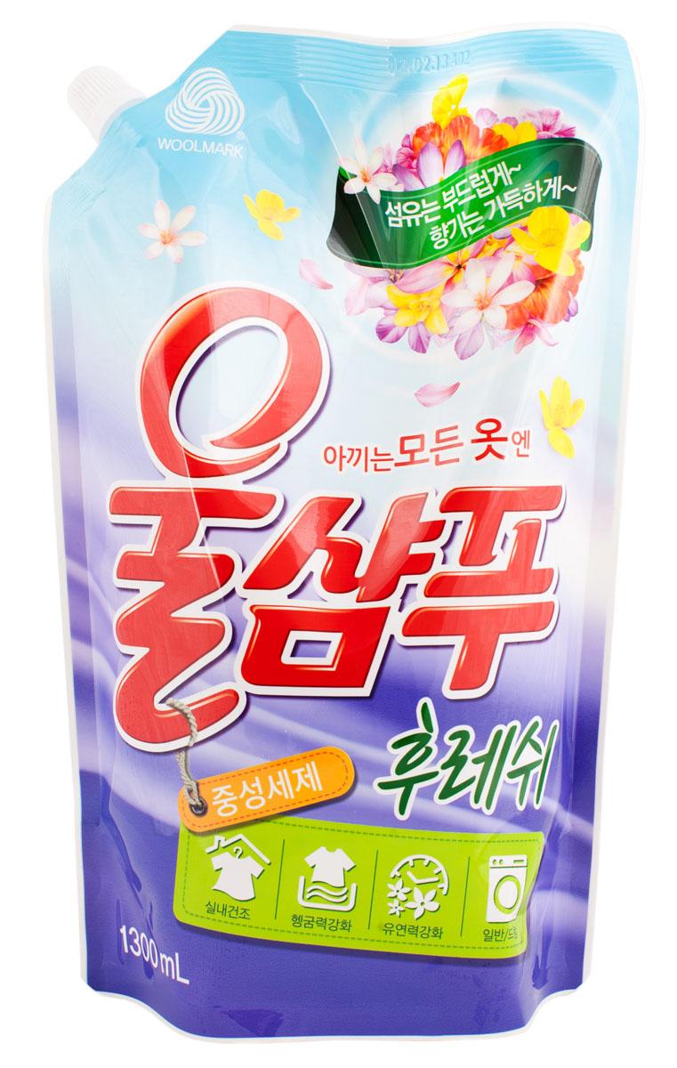 Средство жидкое для стирки Wool Shampoo Свежесть, 1,3 лMS-81496266С жидким средством для стирки Wool Shampoo Свежесть ваши вещи всегда будут как новые! Масло семян камелии защищает деликатные ткани от повреждений, делает их мягкими и нежными. Система низкого пенообразования способствует быстрому и тщательному выполаскиванию. Предотвращает затхлость ткани, белье можно сушить в непроветриваемых помещениях. Обладает нежным ароматом полевых цветов. Является низкоаллергенным средством, подходит для всех видов белья, в том числе нижнего и детского. Подходит для всех типов стиральных машин и ручной стирки. Виды тканей и белья: - все виды деликатных тканей (шерсть, шелк, чистый хлопок и др.) ; - детское белье, нижнее белье;- одежда, требующая особо бережного ухода (сорочки, блузы и др);- одежда из особых видов спортивной ткани; - для ручной стирки головных уборов и капроновых колготок.Товар сертифицирован.Уважаемые клиенты!Обращаем ваше внимание на возможные изменения в дизайне упаковки. Качественные характеристики товара остаются неизменными. Поставка осуществляется в зависимости от наличия на складе.