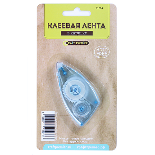 Клеевая лента в катушке Craft Premier, 6 мм х 5 м7708082Клеевая лента в катушке Craft Premier обеспечивает мягкое и точное нанесение. Не содержит кислот.