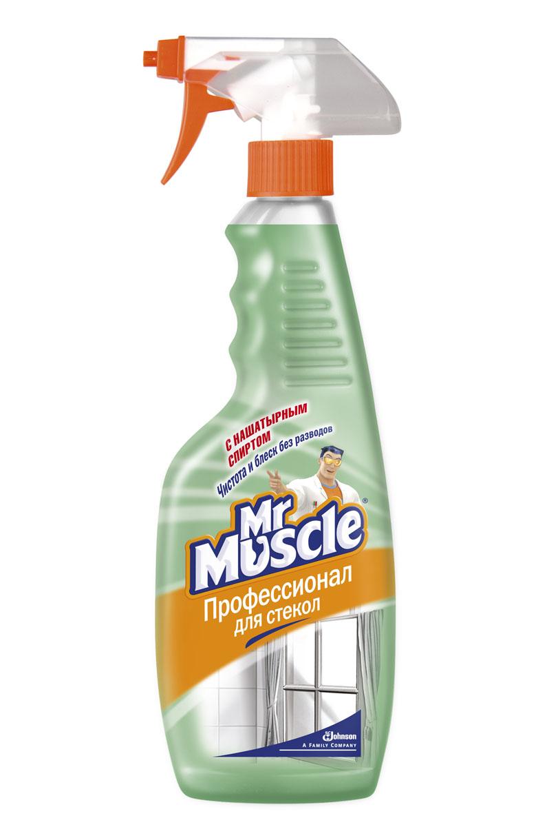 Чистящее средство для стекол и других поверхностей Mr. Muscle, с нашатырным спиртом, 500 мл09840-20.000.00Благодаря входящему в состав нашатырному спирту, чистящее средство Mr. Muscle эффективно удаляет грязь, жир, сажу, минеральные масла, придает блеск и не оставляет разводов. Идеально подходит для мытья оконного, витринного автомобильного стекол, зеркал, кафеля, внешних панелей электробытовых приборов, хромированных поверхностей, поверхностей из нержавеющей стали. Средство не нужно смывать водой. Характеристики: Объем: 500 мл. Артикул: 636808. Товар сертифицирован.