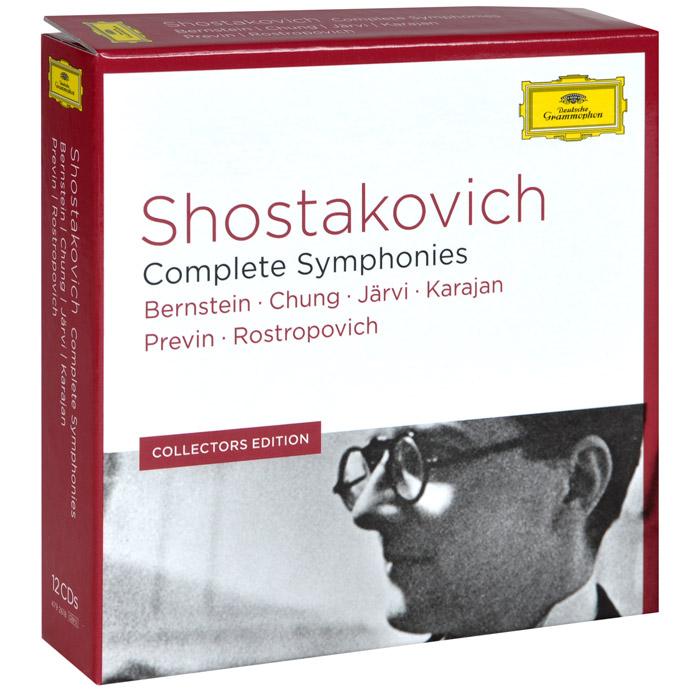 Содержание:        CD 1: Shostakovich: Symphony No.1, Op.10; Symphony No.7, Op.60
