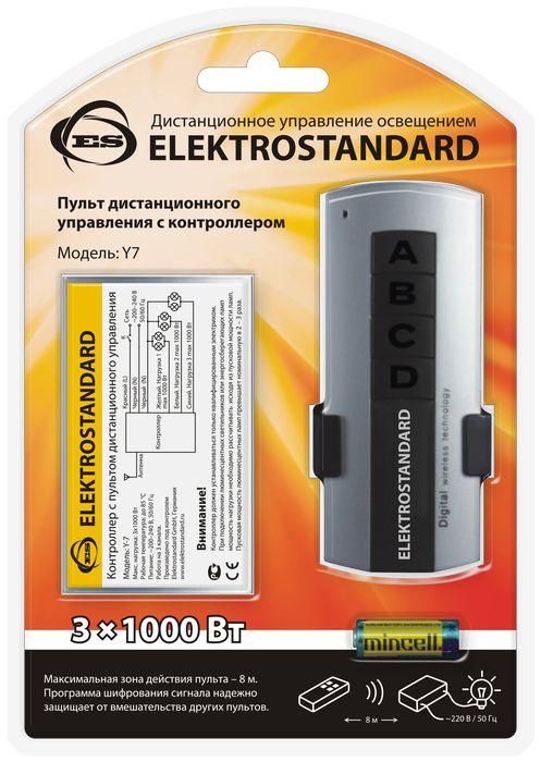 Elektrostandard пульт дистанционного управления электроприборами, 3 каналаEE-MG950BBRGRUКонтроллер применяется для дистанционного управления освещением и электрическими приборами. Пульт дистанционного управления не требует чтобы контроллер находился в прямой видимости с контроллером. Программа шифрования радио-сигнала надежно защищает от вмешательства других пультов. В одном помещении может быть установлено несколько контроллеров. Каждый контроллер откликается только на свой пульт.Переключение режимов также осуществляется выключателем без использования ПДУ.При подключении люминесцентных или энергосберегающих лампочек мощность нагрузки необходимо рассчитывать исходя из пусковой мощности. Пусковая мощность люминесцентных ламп превышает номинальную в 2 – 3 раза. Характеристики: Материал: металл, пластик. Максимальная зона действия пульта: 8 метров. Максимальная нагрузка: 3 x 1000 Вт. Питание пульта: 1 х А23 (входит в комплект). Питание контроллера: 220-230 В. Размер упаковки: 19 см х 13 см х 4 см.