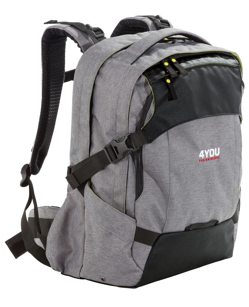Рюкзак школьный 4You Tight Fit, цвет: серый17930Школьный рюкзак 4You Tight Fit станет надежным спутником в получении знаний. Он выполнен из прочного материала серого и черного цвета с внутренней салатовой отделкой.Особенности рюкзака 4You Tight Fit:Рюкзак с регулируемой по высоте спинкой для более удобной посадкиАнатомически-скроенный поясной ремень с мягкими боковыми вкладками для переноса тяжести с позвоночника на бедра. 2 боковых кармана и 2 передних кармана на молнии для проездного билета. Внутренний органайзер с кармашком для мобильного телефона. 2 основных отделения, мягкие отделения для ноутбука и планшета. Нагрудный ремень, удобная ручка для переноски.Бегунки на застежках дополнены удобными держателями. Широкие мягкие лямки, регулируются по длине и равномерно распределяют нагрузку на плечевой пояс. Школьные рюкзаки 4YOU - это модные стильные рюкзаки премиум-класса для старших школьников и подростков, тех, кто стремится выделиться, приобрести свой собственный облик и подчеркнуть индивидуальность. Сегодня современные молодые люди гораздо больше ориентируются в вопросах красоты, моды и стиля, чем это было раньше. Делая ставку на удовлетворение самых разных вкусов своих потребителей, компания успешно комбинирует применение натуральных и искусственных материалов и оригинальных техник отделки - вышивку, аппликации, 3-D изображения, принты, разнообразные декоративные элементы, удачное сочетание которых подчеркивает дизайнерскую составляющую модели и ее продуманность до мельчайших деталей. Характеристики:Материал: текстиль, пластик, металл. Размер рюкзака: 36 см x 14 см х 42 см. Объем рюкзака: 26 л. Вес рюкзака: 1000 г.